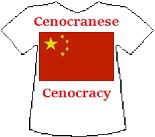 Cenocranese Cenocratic T-shirt (8K)