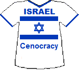 Israeli Cenocracy T-shirt