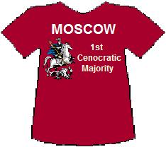Moscow 1st Cenocratic Majority T-shirt (9K)